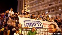 Proteste Demonstration Lebensbedingungen Israel 05.08.2011