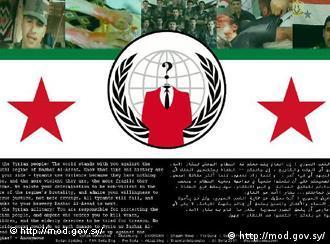 سایت وزارت دفاع سوریه، در کنترل ناشناسها