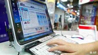 CHINA Chat Internet Meinungsfreiheit Computer Symbolbild Redefreiheit Chat-Room