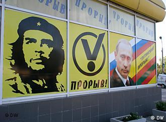Afişe electorale la Tiraspol