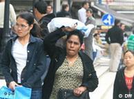خادمات بلا قوانين - نوع جديد من الرق في لبنان؟  0,,15338016_1,00