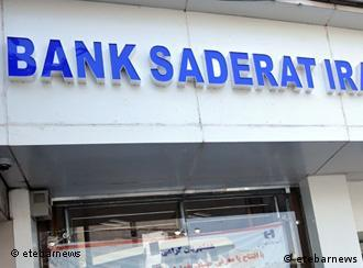 در اختلاس ۳ میلیارد دلاری بانک صادرات ۷ بانک دیگر هم سهیم بودند