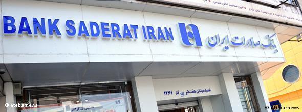 Bank Saderat NO FLASH