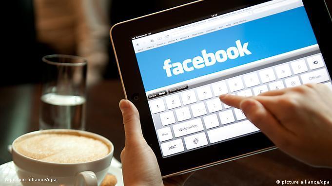 Facebook має стати для користувачів приватним життям