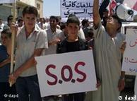 مخالفان اسد از جامعه جهانی یاری میطلبند
