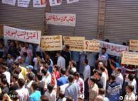تظاهرات در حمص (عکس از آرشیو)
