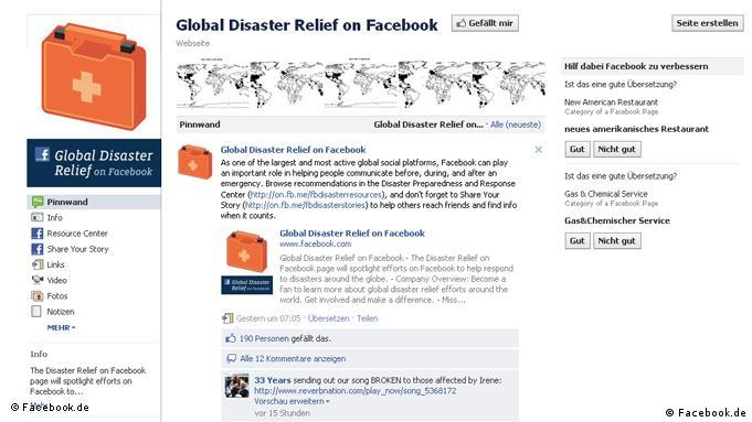 Screenshot von der Seite Global Disaster Relief on Facebook Flash-Galerie