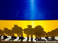 2012 год для Украины может стать годом потери суверенитета