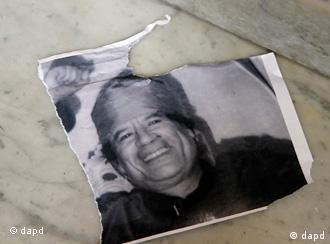 Потрага по Моамер Гадафи