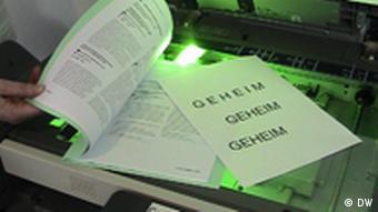На ксероксе копируют секретные документы