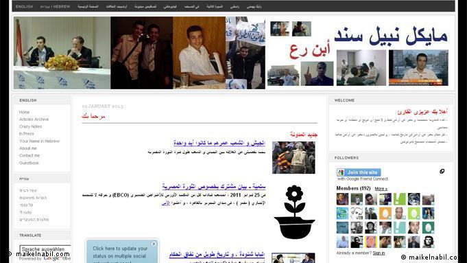 Screenshot von Website maikelnabil