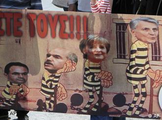 Karikature Angele Merkel tokom protesta u Grčkoj