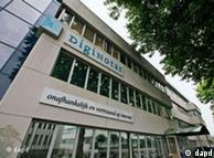 کمپانی دیجینوتار که هدف حملات سایبری قرار گرفته، در هلند مستقر است