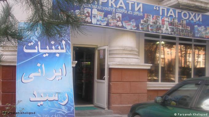 فروشگاههای ایرانی در پایتخت تاجیکستان دوشنبه