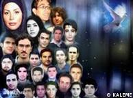 سرکوب اعتراضهای پس از انتخابات سال ۱۳۸۸ جان تعدادی از معترضان را گرفت
