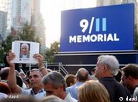 تجمع مردم آمریکا به مناسبت دهمین سالگرد فاجعه ۱۱ سپتامبر در سال ۲۰۱۱ میلادی