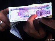 دولت ایران برای پرداخت یارانهها با کسری بودجه روبهروست