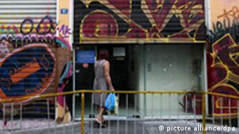 بحران اقتصادی یونان به چالشی جدی برای اتحادیه اروپا تبدل شده است