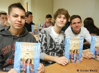 Русского языка в кельнской гимназии