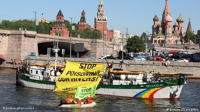Flash-Galerie 40 Jahre Greenpeace Flussvergiftung Moskau 2010
