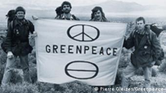 Ακτιβιστές της Greenpeace