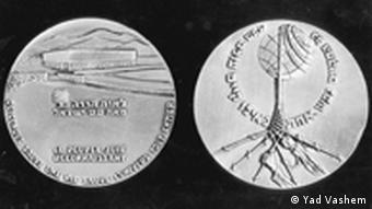 Медаль, якою нагороджують праведників