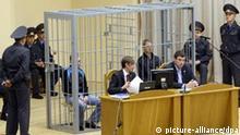 Gerichtsverhandlung U-Bahn Anschlag Minsk