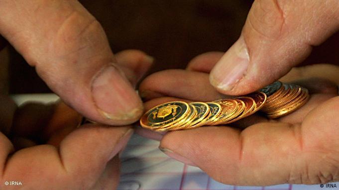بانک مرکزی طلا پیش فروش میکند