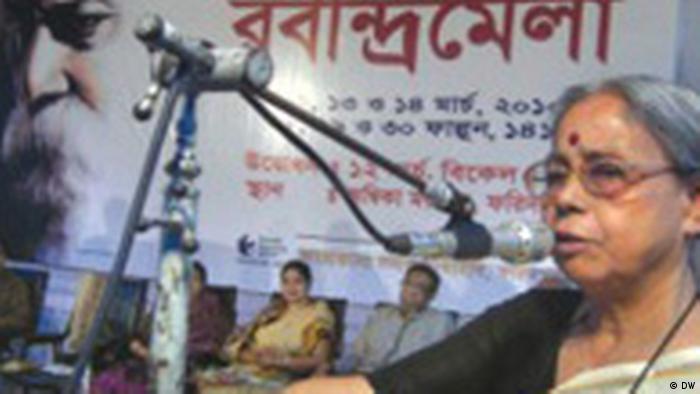 Bangladeshi singer Dr. Sanjida Khatun