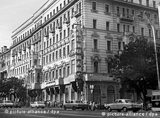 Гостиница ''Центральная'', бывший отель ''Люкс''