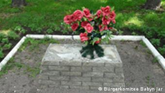 Место памятника убитым цыганам, который был уничтожен вандалами