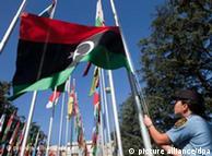 Consejo Nacional de Transición libio.