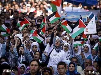 مظاهرات لفلسطينين في رام الله يطالبون بقبول عضوية فلسطين في الأمم المتحدة
