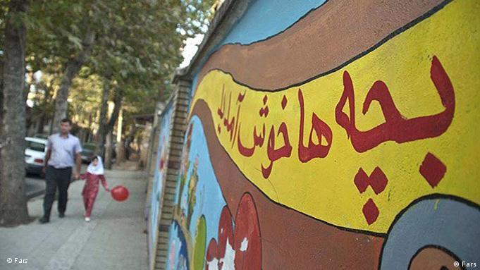 دانشآموزان در مناطق دوزبانه ایران در نخستین روز مدرسه دچار مشکل زبانی میشوند