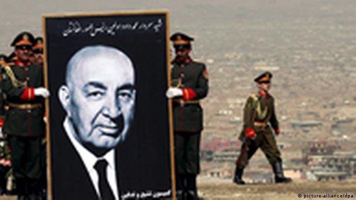 Mohammad Daud Khan Afghanistan Präsident (picture-alliance/dpa)