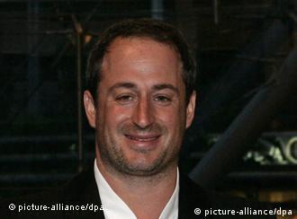 Pianist Itamar Golan
