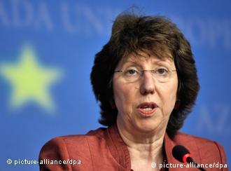 European foreign policy chief Catherine Ashton