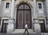 Αγώνας επιβίωσης και για την Εθνική Τράπεζα