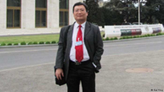 China Autor Ye Du