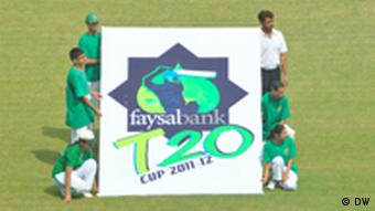 T- 20 Cricket Cup in Karachi Pakistan