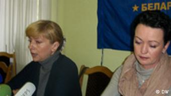 Ирина Халип и Елена Тонкачева (слева направо)