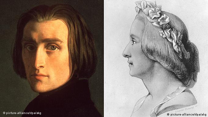 Franz Liszt Ференц Лист - Emil Gilels Ferencz Liszt • Emil Gilels