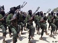 Военные учения исламистской террористической группировки