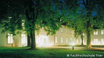 Здание Высшей школы Трира