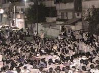 عکس از آرشیو: تظاهرات در شهر حمص در روز ۳۰ سپتامبر