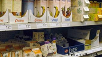 У данському супермаркеті