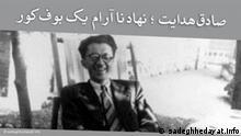 گالری عکس: هفتادمین سال درگذشت صادق هدایت