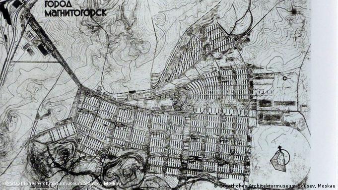 Градостроительный план Магнитогорска, созданный группой Эрнста Мая