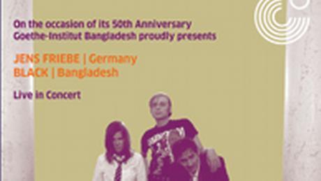 Poster 50 Jahre Goethe-Institut Bangladesh
