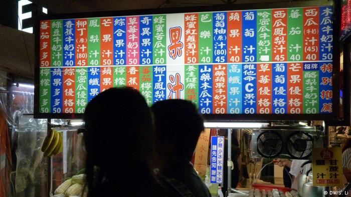 Flash-Galerie Shilin Nachtmarkt in Taipeh